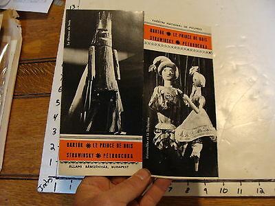 Vintage MARIONETTE Paper: ALLAMI BABSZINHAZ, BUDAPEST MODERN BROCHURE mid centur