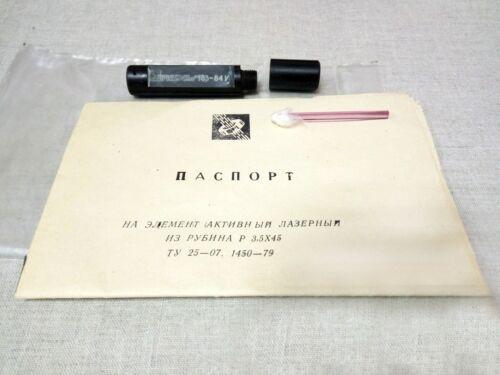 Ruby Laser Rod 3.5 mm x 45 mm original Soviet 1980x original box manual USSR
