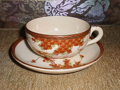 Stunning Antique Meiji Kutani Cup and Saucer Fall Leaves Pattern Signed