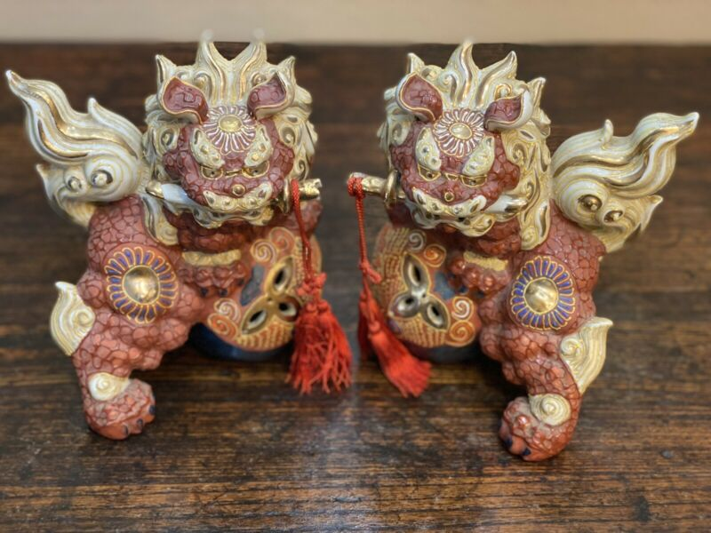 "Two Vintage 7 1/2"" Kutani  Gakuyou Foo Dogs Raised Moriage Textured Porcelain"