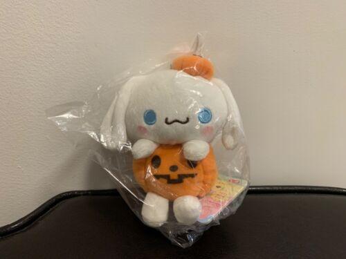 Sanrio Cinnamoroll Halloween Mascot Plush Ball Chain