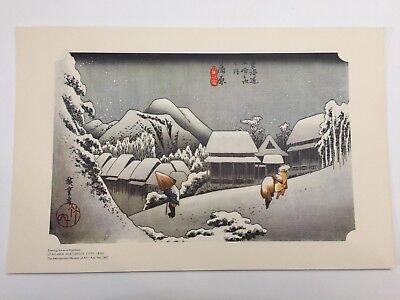 (The Metropolitan Museum of Art Japanese Print, Utagawa Hiroshige