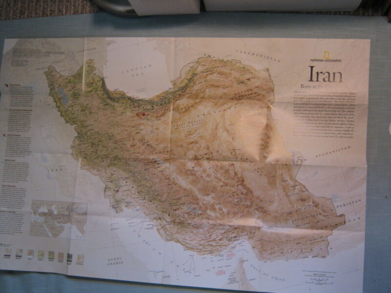 IRAN MAP + THE EMPIRE OF PERSIA National Geographic 2008 PERSIAN HISTORY Mint