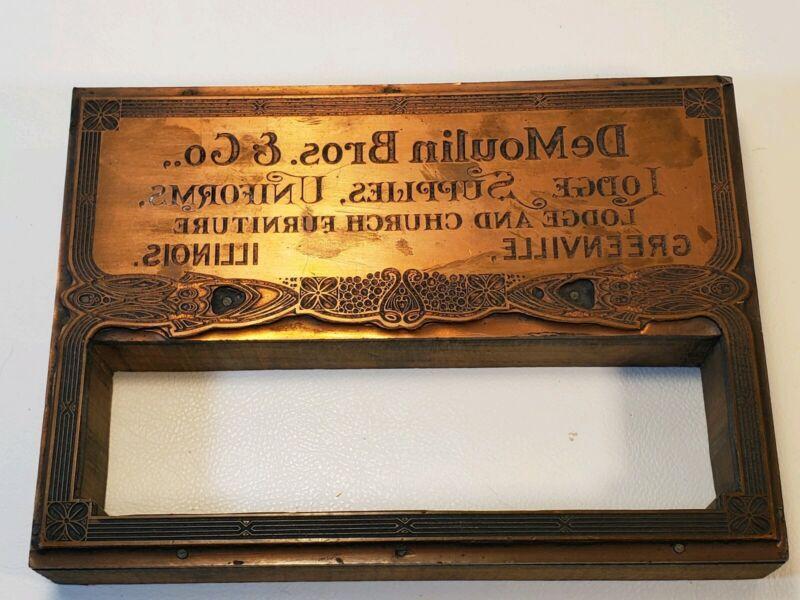 Vintage DeMoulin & Bros Copper/Brass And Wood Printer Press Plate Masonic