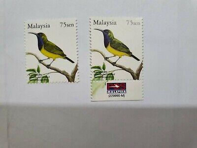 Malaysia Birds National Definitive 75sen MINT MNH 2pcs