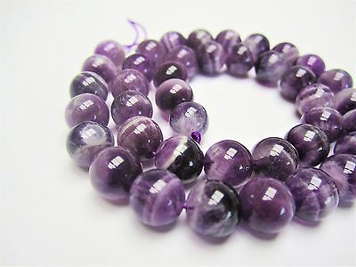 40cm strand of 10mm amethyst natural round beads - purple lilac jewellery