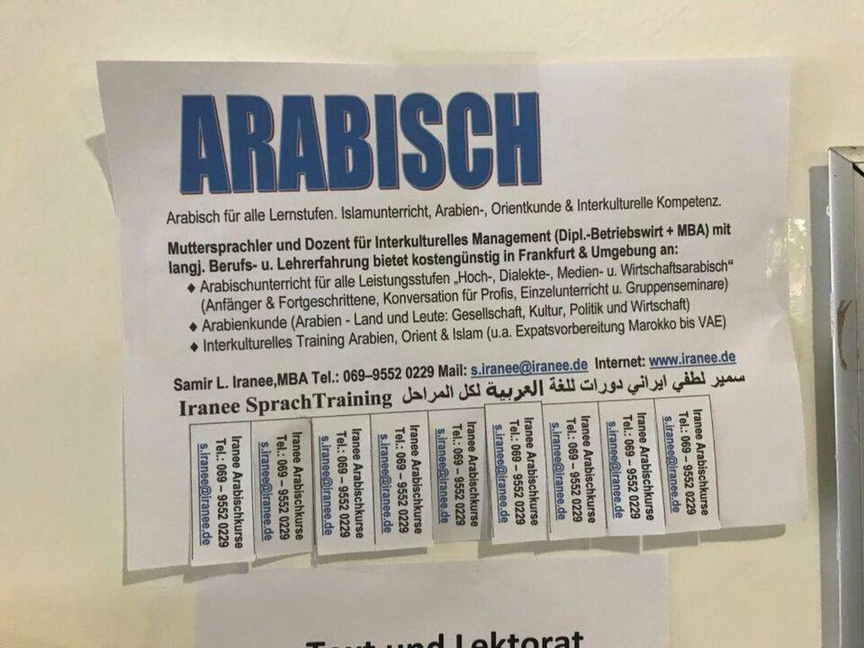 Jordanisch Arabisch Einzel Unterricht f alle Stufen in Frankfurt in Frankfurt (Main) - Bockenheim