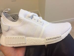 DS Triple white japan Nmd SIZE 10.5