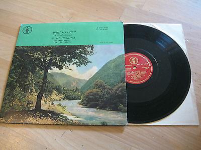 """10"""" LP Operatic Recital Shalyapin Arien Mephisto USSR Vinyl 4394-4395"""