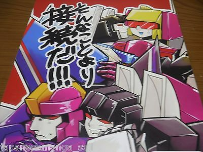 Doujinshi Transformers Jeticons etc. all character (B5 34pages) R-335317 binco.