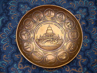 "1933 Chicago Worlds Fair ""A Century of Progress"" souvenir copper dish"