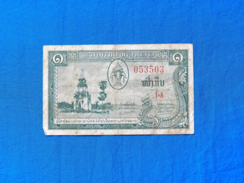 1957 Laos 1 Kip Banknote *P-1a*   *With Security Dots*      *F-VF*
