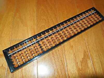 AUTHENTIC JAPANESE SOROBAN ABACUS WOODEN CALCULATOR MINT!