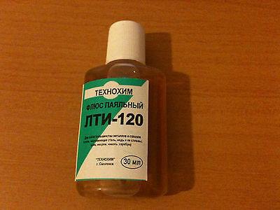 Flux For Soldering. Rosin Based Universal Neutral Liquid Soldering Flux 30 Ml