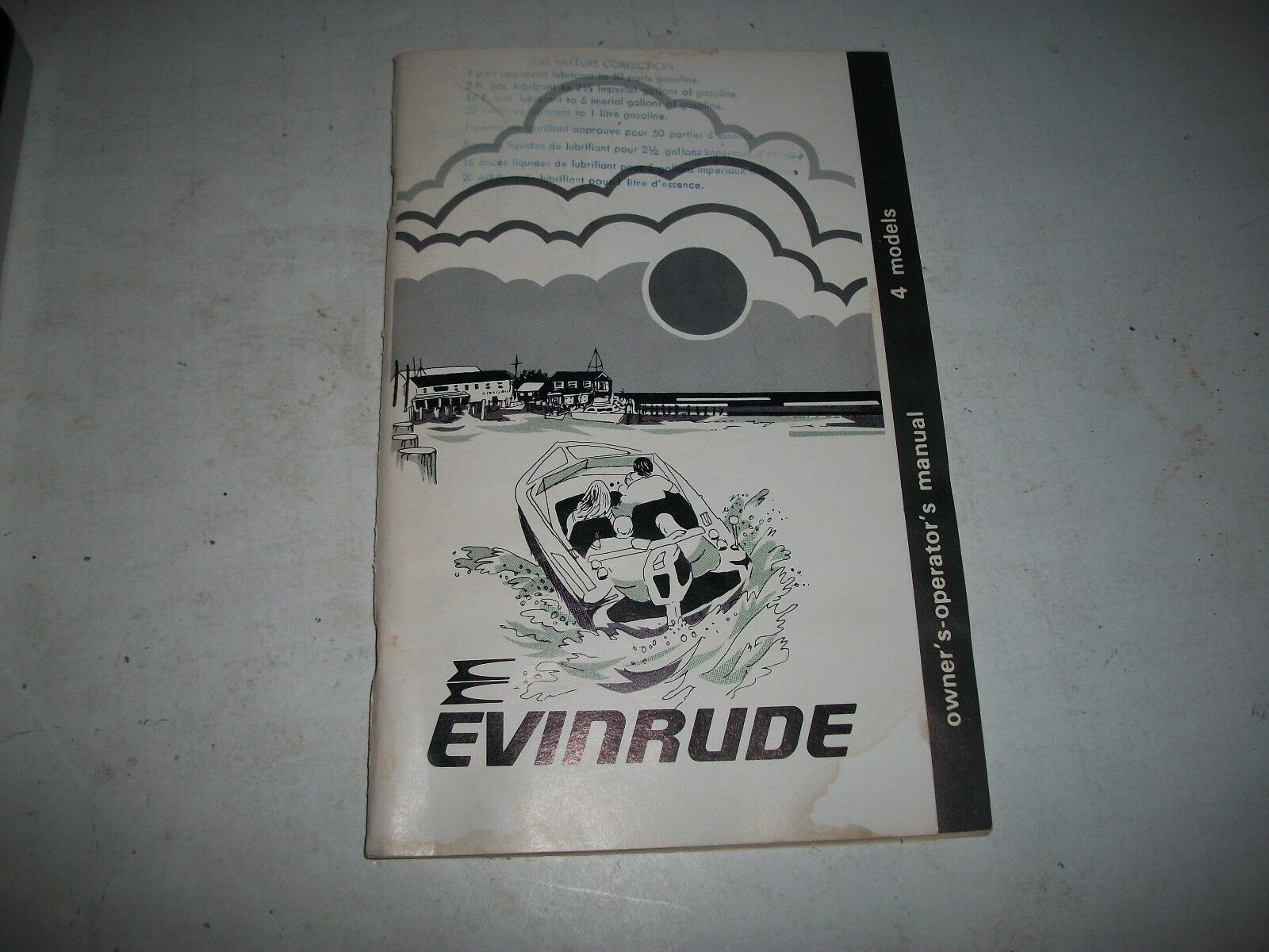 1981 EVINRUDE /  JOHNSON 4 HP MODELS OUTBOARD OWNERS MANUAL