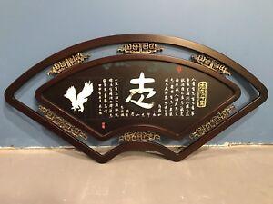 Chinese art work - 1 of 3