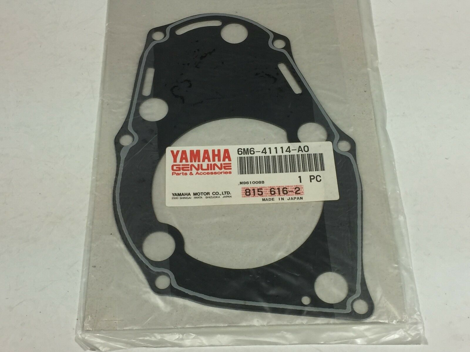 NEW OEM YAMAHA WR650 WR 650 EXHAUST OUTER GASKET 6M6-41114-A0-00
