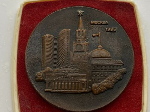 Table medal, USSR, Moscow 1985