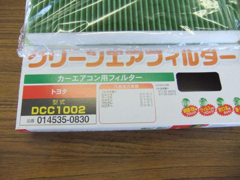 DENSO CABIN AIR FILTER SET OF X10 FOR LEXUS LS400 014535-0830 ALLERGEN FILTER