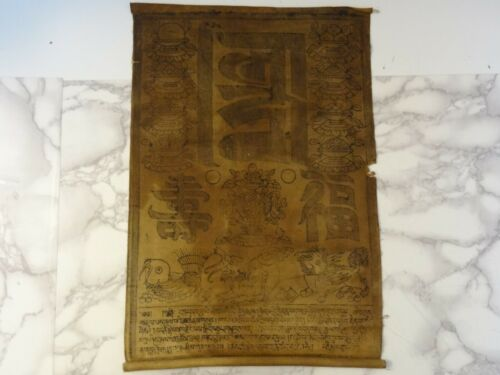 ANTIQUE MONGOLIAN BUDDHIST WOODBLOCK  PRINT  ON COTTON