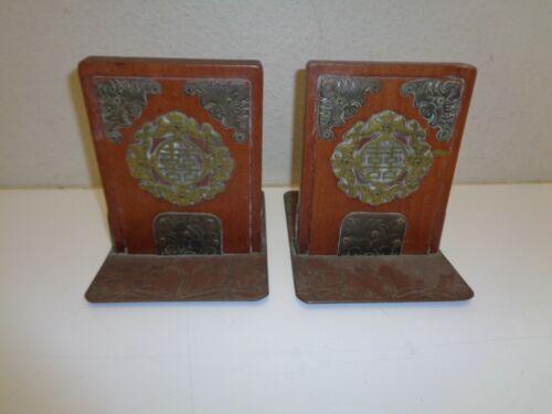 Vintage Brass Rose Wood Brass Oriental Bookends Asian