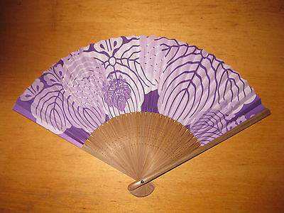 Japanese Sandalwood & Paper Hand Folding Fan with Flower Design in Original Box