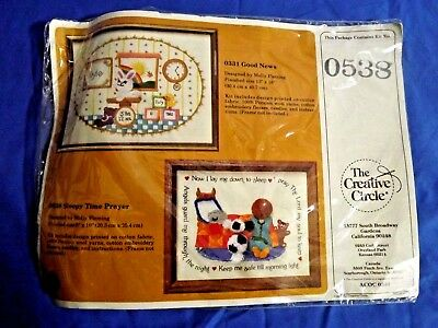 The Creative Circle Embroidery Kit Sleepy Time, Lords Prayer Now I lay me down