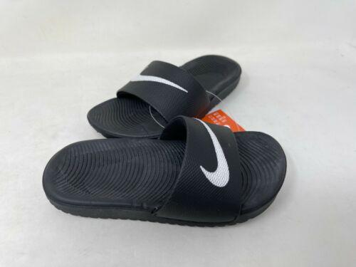 NEW! Nike Youth Boy