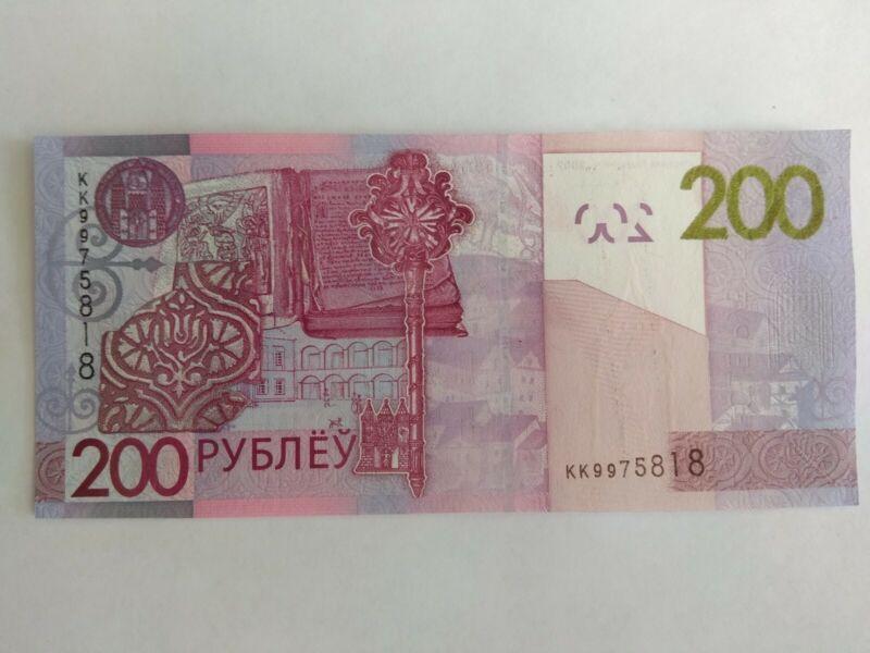 BELARUS BANKNOTE 200 RUBLES 2016 UNC