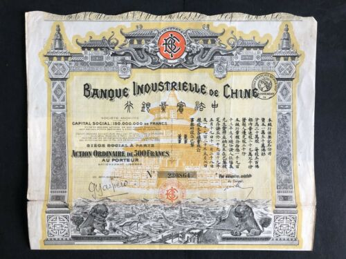 cbb - BANQUE INDUSTRIELLE DE CHINE (1920)  *** BEAUTIFUL ITEM ***
