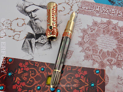 MONTBLANC 2018 Homage to Ibn Sīnā (Avicenna) Limited Edition 65 Fountain Pen M
