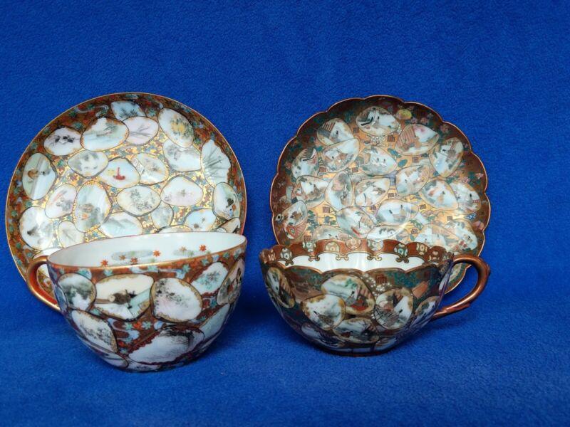 Extraordinary Japanese Kutani Tea Cups. Superb quality. RARE