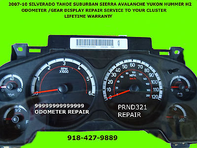 2007-09 CHEVY TAHOE IPC CLUSTER REPAIR SERVICE