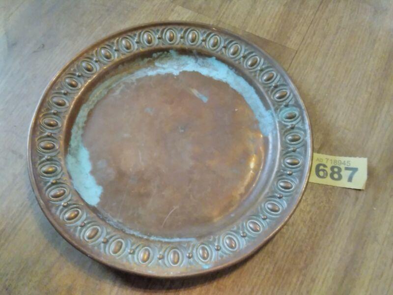 Vintage Copper Dish