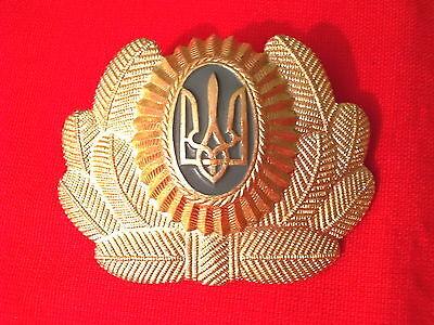 CA UDSSR Sowjetunion Abzeichen Mützenabzeichen Luftwaffe UKRAINE (1994-96)