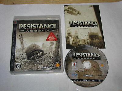 Resistance Fall of Man Playstation 3 PS3 Japan import US Seller for sale  Shipping to Nigeria