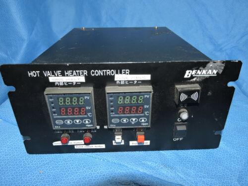 Benkan Hot Valve Heater Controller