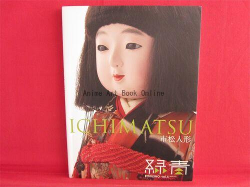 Rokusho #5 Ichimatsu Doll Photo Collection Book