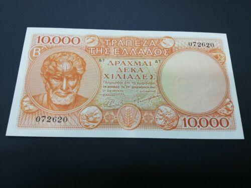 GREECE 10000 DRACHMAI 1947 UNC
