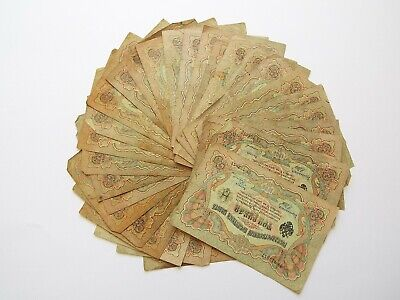 LOT OF 30 IMPERIAL RUSSIAN 3 ROUBLES RUBLES 1905 BANKNOTES PAPER MONEYS !
