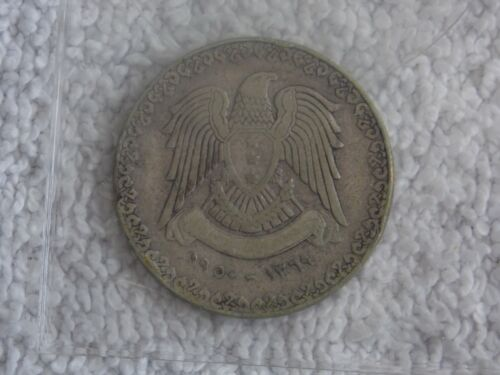 Syria 3, 1 pound  coins from  1950