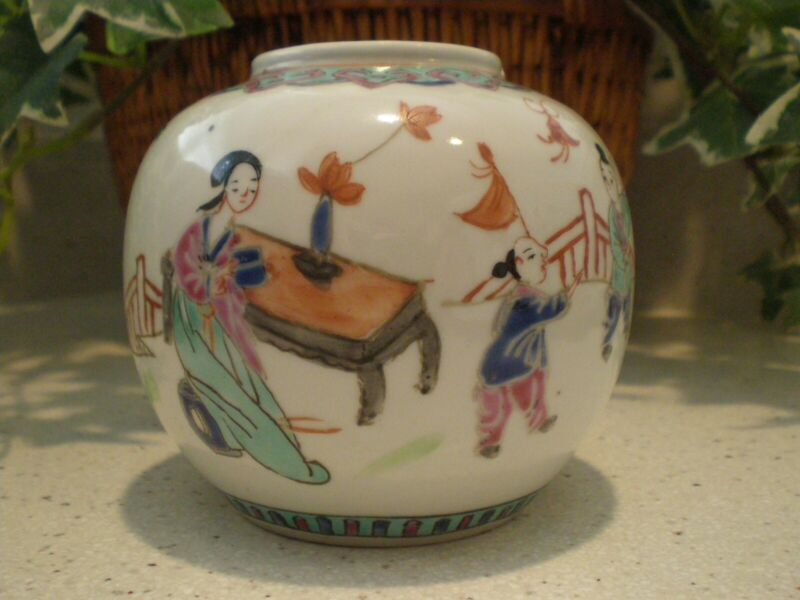 "Vintage Chinese Famille Rose Porcelain Ginger Jar Marked CHINA 4"" tall"