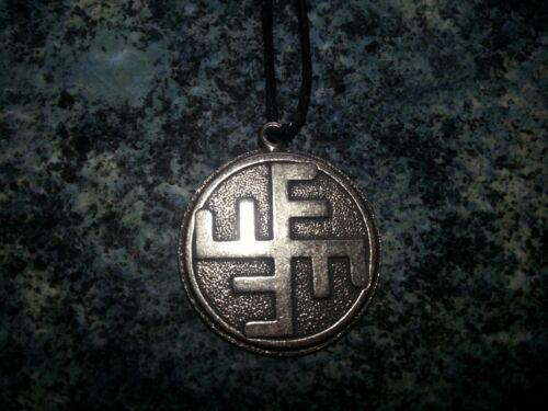 оберег Amulet  Sun krest Talisman