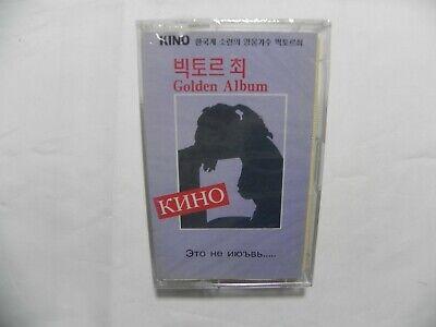 Victor Choi KINO - Golden Album Korea Cassette Tape / SEALED NEW