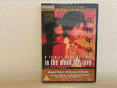 In The Mood For Love (Special 2 Disc Edition) Kar-Wai Wong, Tony Chiu-Wai Leung