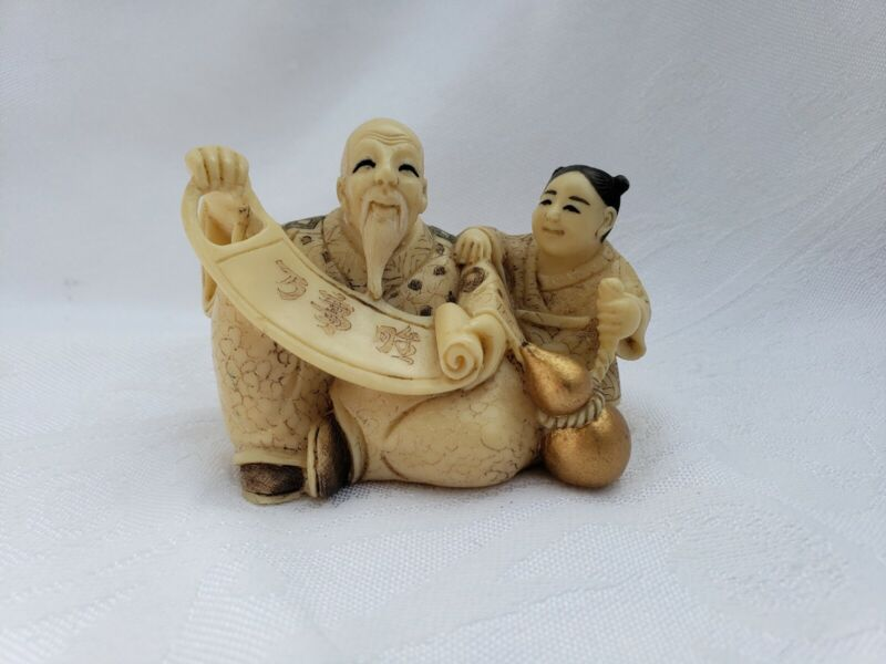 VINTAGE FIGURE ORIENTAL RETRO COLLECTIBLE