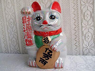 """****** 10"""" CHINESE MANEKI NEKO LUCKY CAT PIGGY BANK FENG SHUI WEALTH ******"""