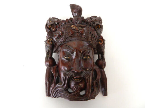 "10.5"" Vintage Asian Chinese Emperor & Dragons Hand Carved Wood Mask Rosewood #4"