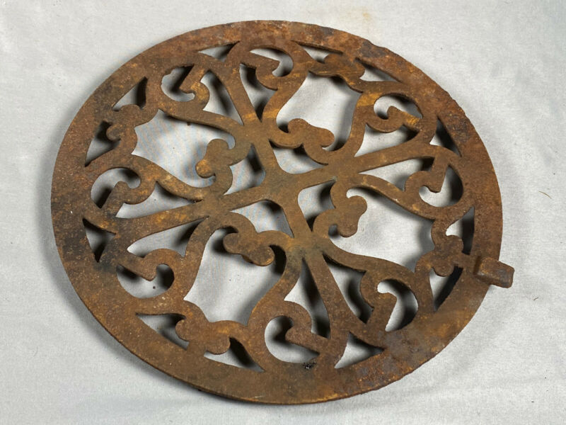 "Antique Cast Iron Trivet, Kitchenware, Hearth ~ 8 1/8"" Diameter, 1/2""H"