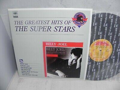 Billy Joel - Greatest Hits 1991 Korea LP / The Super Stars Series